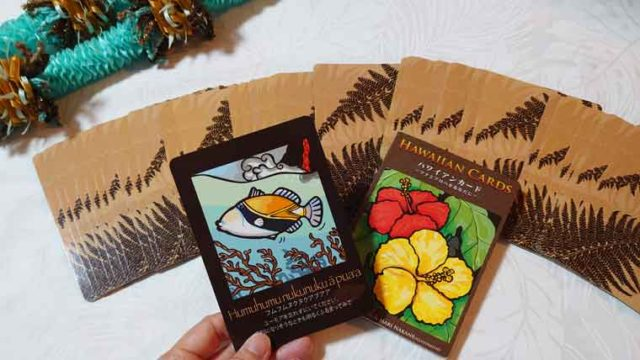 202008hawaiiancards